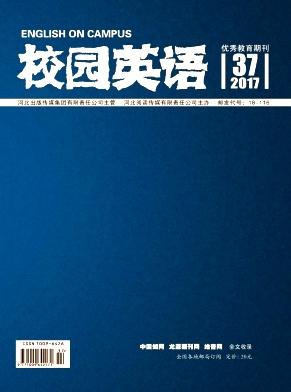 2017年第37期校园英语杂志目录