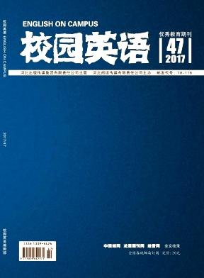 2017年第47期校园英语杂志目录