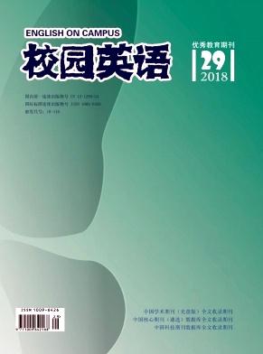 2018年第29期校园英语杂志目录