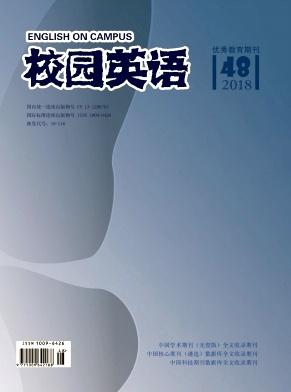 2018年第48期校园英语杂志目录