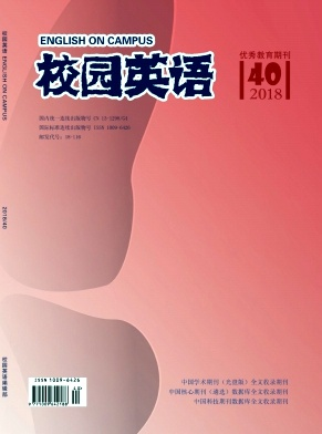 2018年第40期校园英语杂志目录