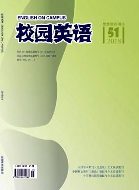 2018年第51期校园英语杂志目录