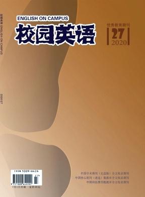 2020年第27期校园英语杂志目录