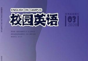 2020年第03期校园英语杂志目录